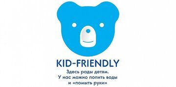 kid friendly меддиагностика южно-сахалинск